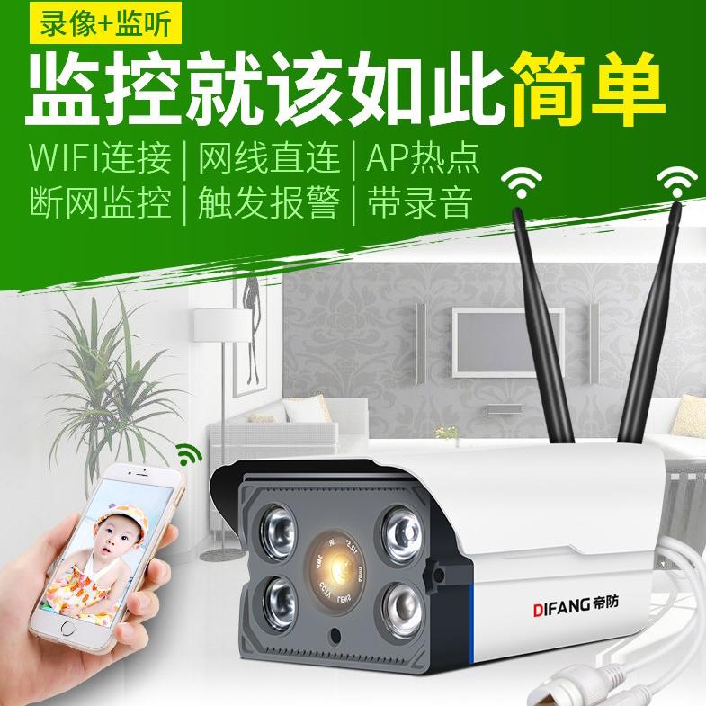 侦测报警警视小型商铺监视器延长线监测摄像头wifi外接wifi移动