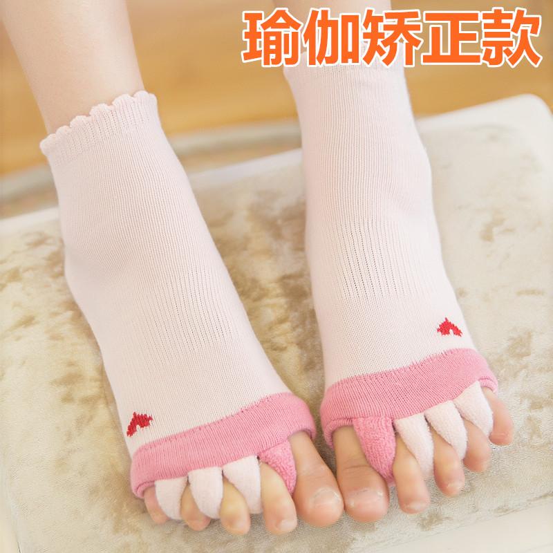 五指按摩袜 瑜伽袜 五趾袜子 拇外翻矫正袜 保健按摩五指袜