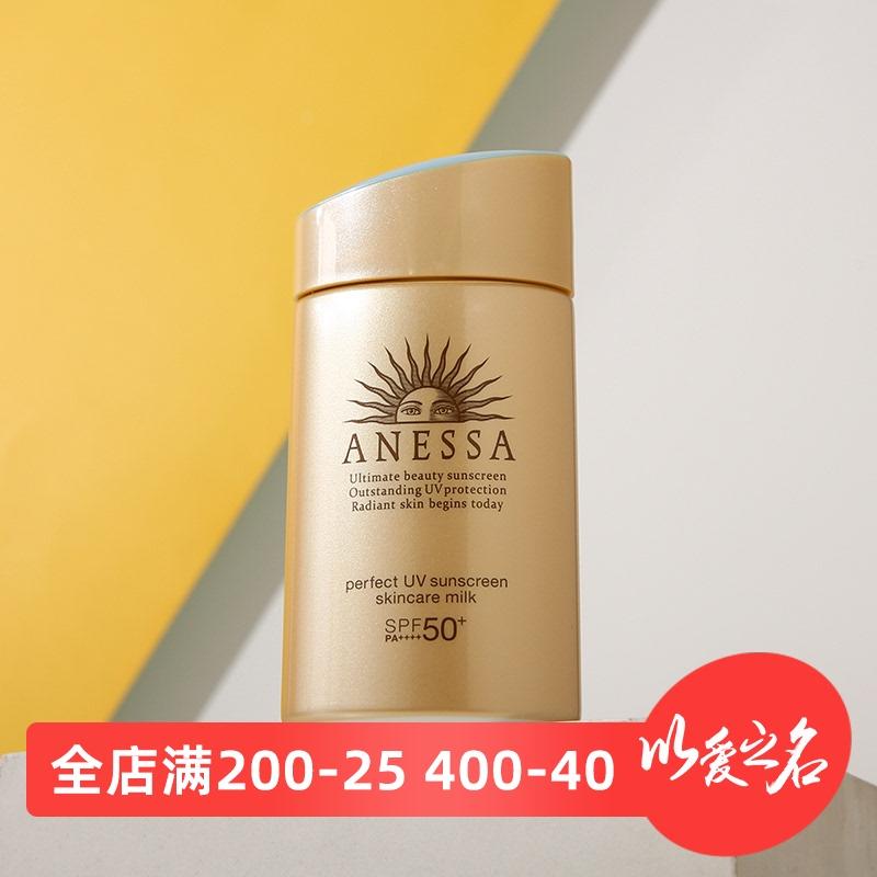 Солнцезащитный крем для детей Артикул 613107818501