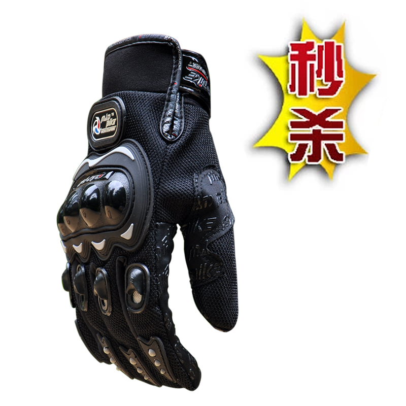Новый подлинный дышащей рыцарь разрушить устойчивые скольжения перчатки мотоцикла грязи велосипед велосипед защитное снаряжение для мужчин и женщин