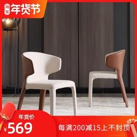 餐椅北欧简约家用靠背书桌网红椅样板间设计师家具定型棉休闲椅子
