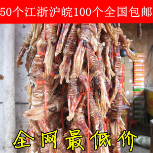 Xuancheng specialty water Yang Sambo flavor snack snacks Duck duck feet duck heart duck wrapped Specials