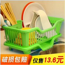 Kitchen drip tray rack plastic dish rack household drip basket storage box storage basket