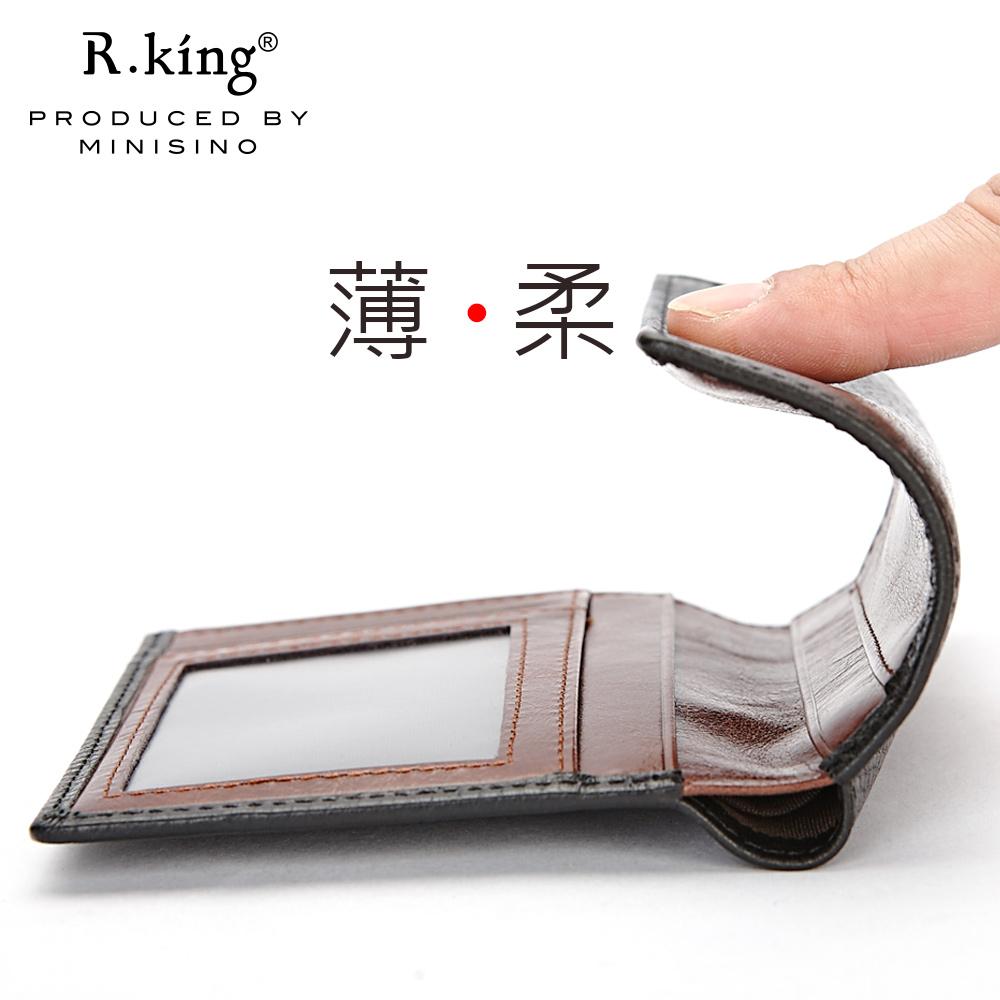 打折R.king品仕短款超薄皮钱包男撞色相片位头层牛皮休闲商务钱夹