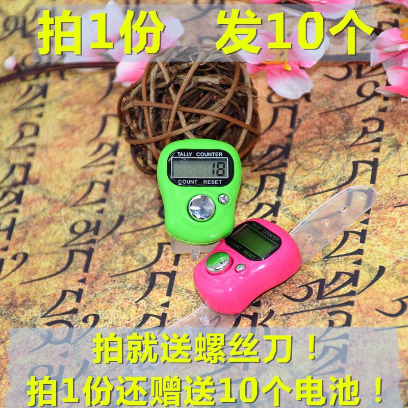 【 бить 1 волосы 10 месяцы 】 будда учить оптовая торговля исследование будда счетчик электронный счетчик автоматическая интерес экран бесплатная доставка
