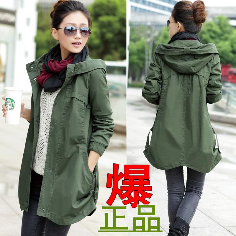 к 2015 году весна новое качество дамы плюс размер для похудения случайных женщин ветровка Корейский темперамент весны пальто
