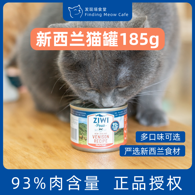 Консервированная еда для кошек Артикул 588634278240