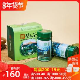 梨山茶300g清香型台湾高山乌龙茶冷泡茶冬茶新茶高冷茶礼盒台湾茶