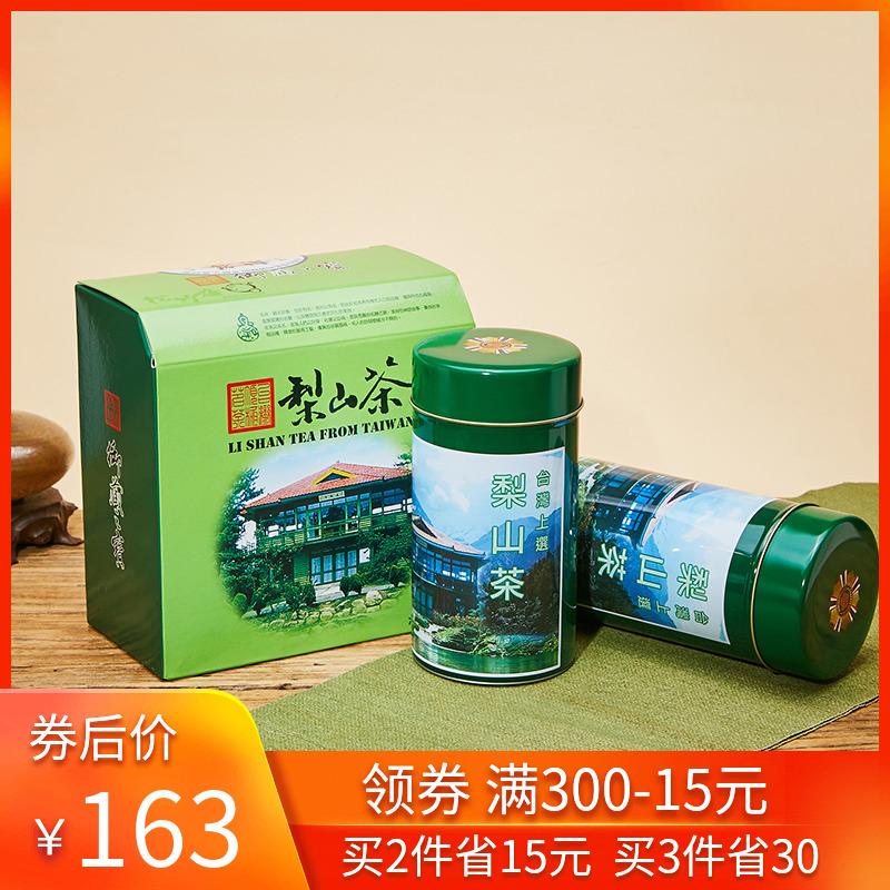 Высокогорный чай Артикул 4945280519