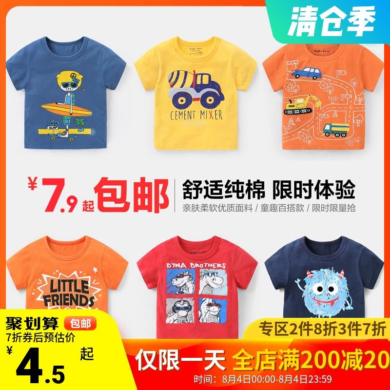 男童短袖T恤纯棉夏装童装宝宝小童儿童1岁3上衣白色半袖夏季薄款