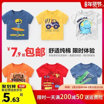 男童短袖T恤纯棉夏装童装宝宝小童儿童1岁3婴儿上衣半袖夏季薄款