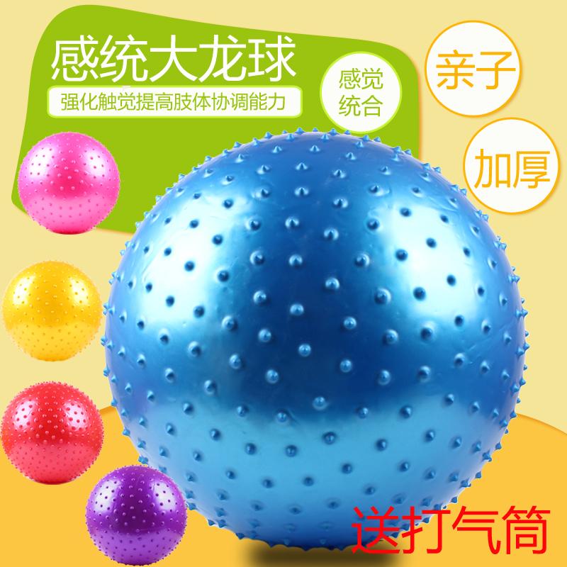 Ребенок смысл система тренер лесоматериалы фитнес мяч массажный мяч гранула мяч коснуться сон большой шар dragon ball йога мяч
