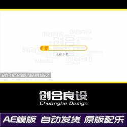 多彩电脑网页输入框栏目下载文档片头开场LOGO特效AE模版片头素材