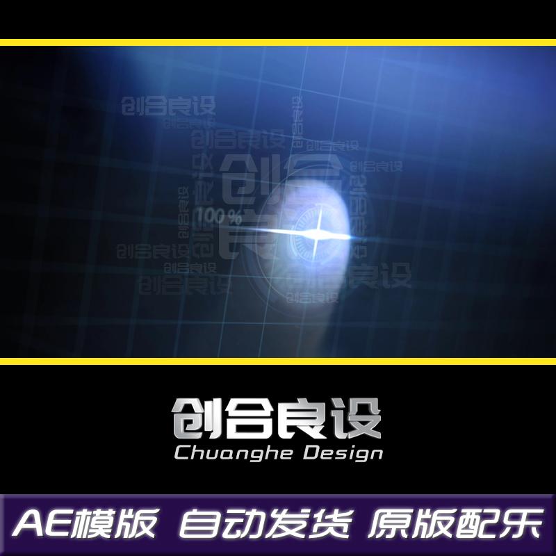 蓝色商务高科技信息数字化指纹识别Logo动画特效AE模版片头素材