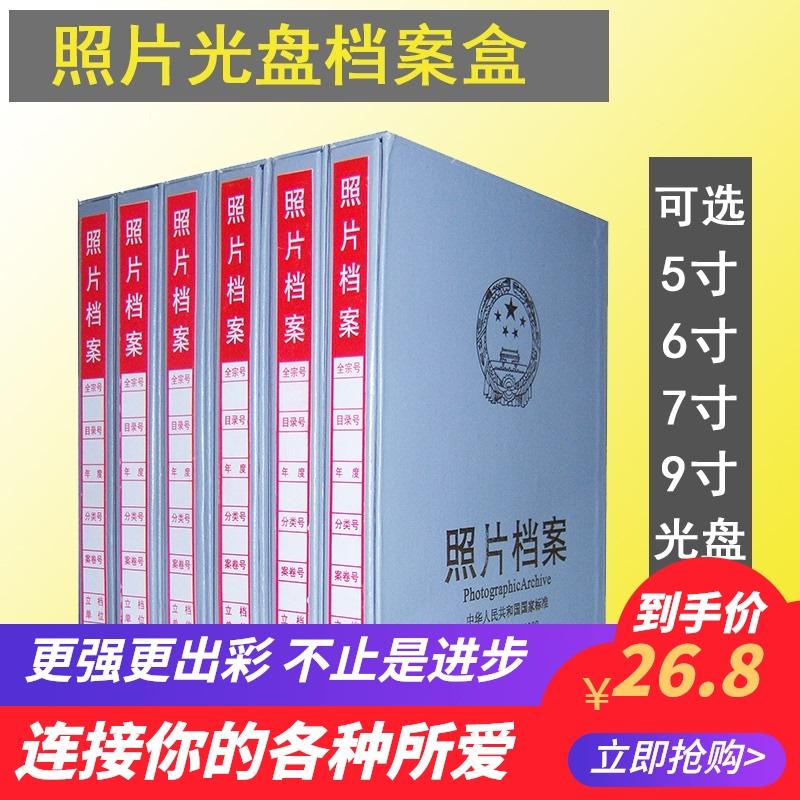 Религиозные и историческая энциклопедии Артикул 14725836679