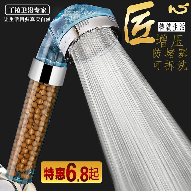 淋浴花洒喷头手持增压浴室热水器淋雨喷头沐浴洗澡莲蓬头花洒套装