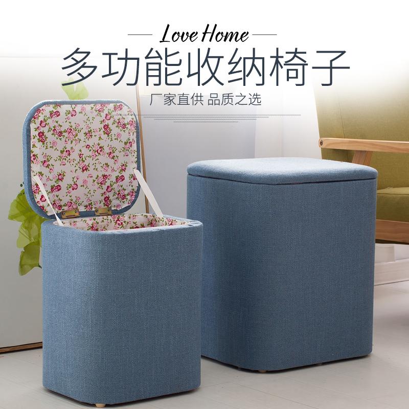 多功能收纳凳实木沙发人可坐储物凳子家用柜门口小椅子箱穿换鞋椅