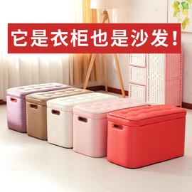 实木长方形沙发换鞋凳床尾储物箱家用服装店可坐收纳椅成人柜凳子