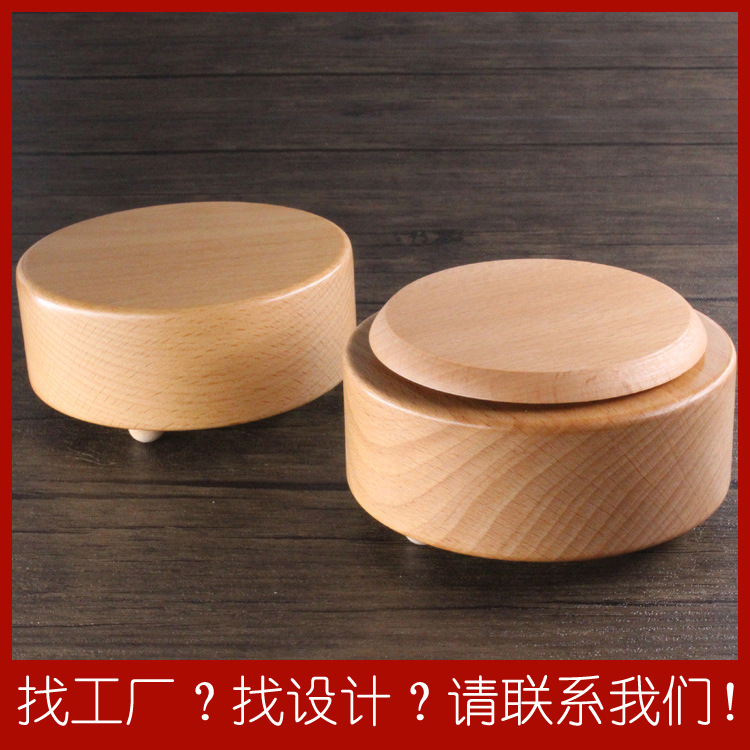 Handicraft music box base handicraft DIY accessories solid wood product processing design and production of wooden music box
