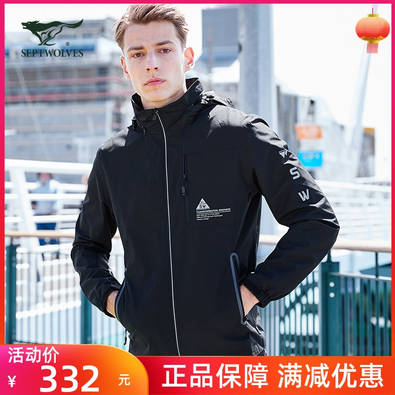 Seven wolves outdoor jacket brand high grade sports coat hooded waterproof assault coat youth 1h1910106305