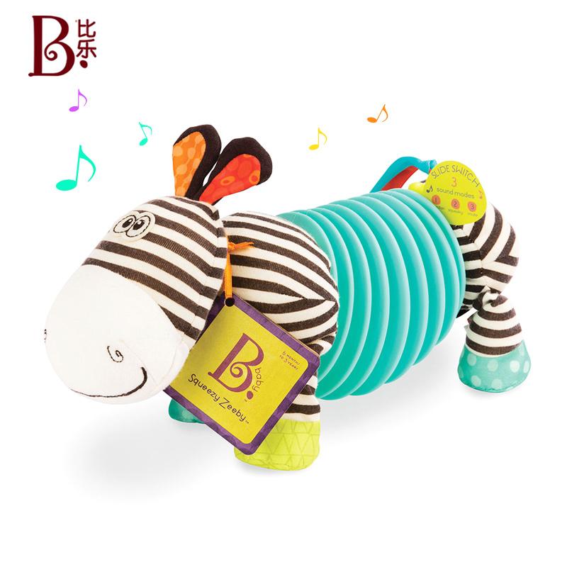 Музыкальные инструменты для детей Артикул 549653574604
