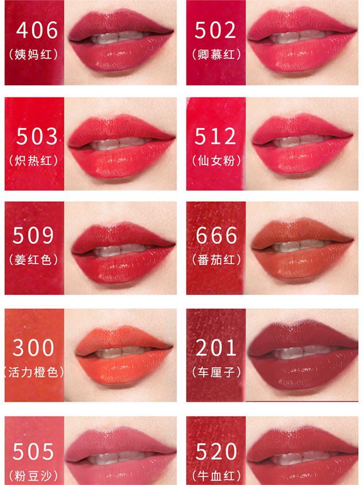 红管哑光唇釉口红不沾杯法国小众品牌平价学生红唇蜜唇彩保湿滋润限10000张券