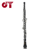 Xinghai Gold-Tone oboe jyob-e110 oboe professional C-tone instrument synthetic wooden pipe body official