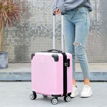 小型密码旅行箱男女轻便行李箱18寸登机箱万向轮拉杆箱小皮箱可爱