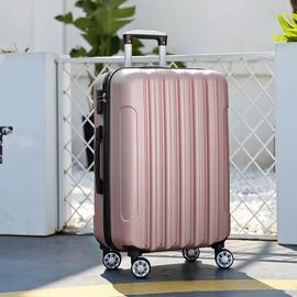 小型行李箱20寸女密码箱小拉杆箱男24寸旅行箱大容量28皮箱拉链款