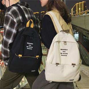 双肩包男潮牌百搭大容量休闲旅游背包时尚潮流韩版高中学生书包女