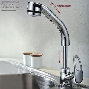 Ding Fei full copper hot and cold kitchen faucet 360 degree rotation can pull enhance Caipen leader 2009