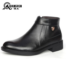 Packages mailed 3515 strongman authentic old cotton shoes boots really ginned cotton wool boots boots men outdoor boots