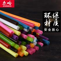 彩色热熔胶棒环保透明胶棒热溶胶条胶枪7mm11mm高粘性热熔胶条棒