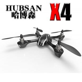Ha Bosen H107 HUBSAN X4 Advanced Micro Quadcopter 6 axis flight control system Spot