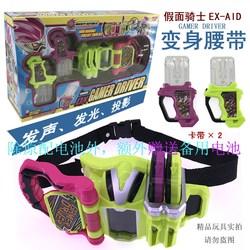 包邮五钻商铺热卖假面骑士EX-AID变身腰带驱动器配2声光卡带
