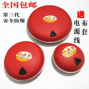 红宝石大中小号磁疗保健电暖宝电热饼暖手宝充电暖手饼电热宝暖脚