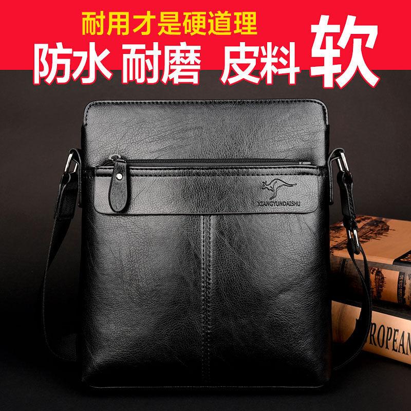 Кожаные сумки Артикул 586647864318