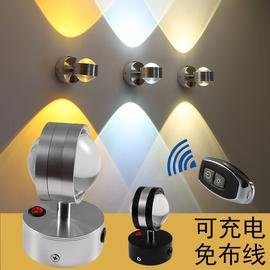 可充电射灯免打孔家用led灯 遥控无线粘贴式免安装壁灯免布线射灯