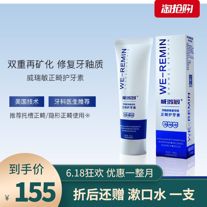 Мусс для чистки зубов Артикул 625448698340