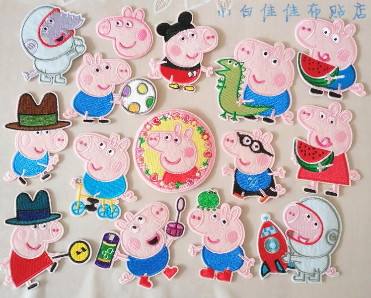 小猪乔治衣服补丁贴羽绒服时尚粉红猪小妹佩琪贴布贴花儿童衣服