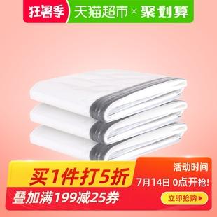 收纳博士免抽大号压缩袋三个被褥收纳棉被子整理棉被衣物单品包邮图片