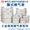 商用膜式燃气表G6/G10/G16/G25/G40/G65/G100工业天然气表煤气表
