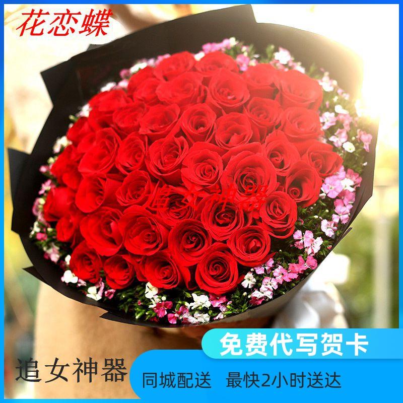 深圳同城速递生日福田龙华南山玫瑰