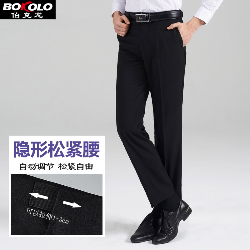 Mens trousers adjustable invisible elastic waist spring and autumn four seasons business straight loose formal long pants