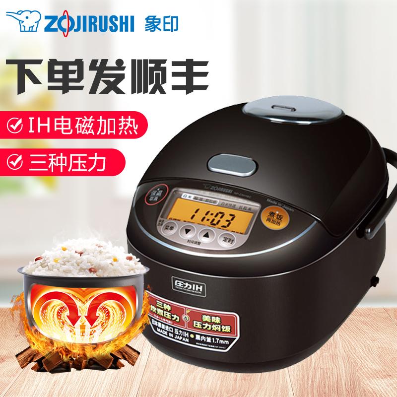 ZOJIRUSHI/象印 NP-ZAH10C/18C电饭煲家用智能加热电饭锅原装进口
