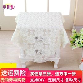 包邮蕾丝镂空床头柜米白色多用巾电视机冰箱洗衣机万用巾茶几桌布图片