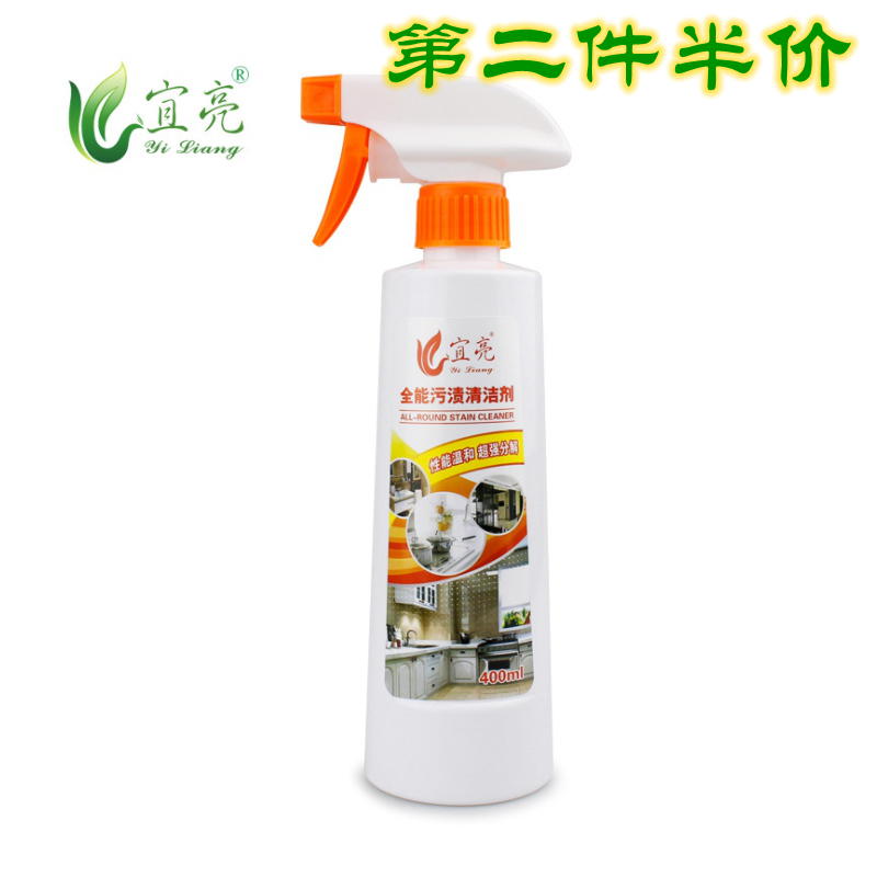 Yiliang multi functional strong decontamination and scale cleaning agent stainless steel kitchen wall tile oil cleaning agent