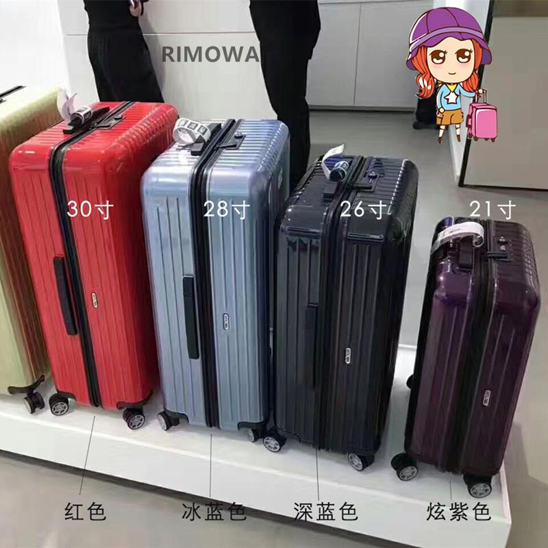 RIMOWA日默瓦拉杆箱旅行箱air超轻essential lite登机 行李箱正品