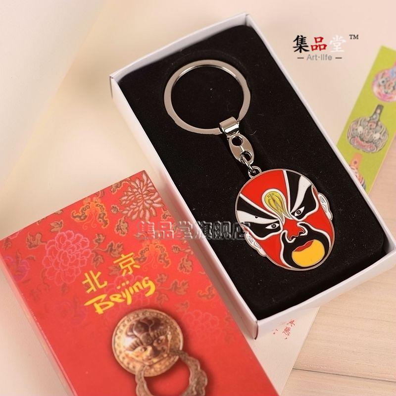 Страна чистый пекинская опера facebook брелок кулон китайский ветер пекин характеристика из страна оставаться школа маленькие подарки отвезти старый иностранных подарок