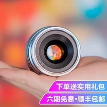 星曜35mm f1.7国产人像微单镜头定焦大光圈尼康佳能索尼富士E卡口